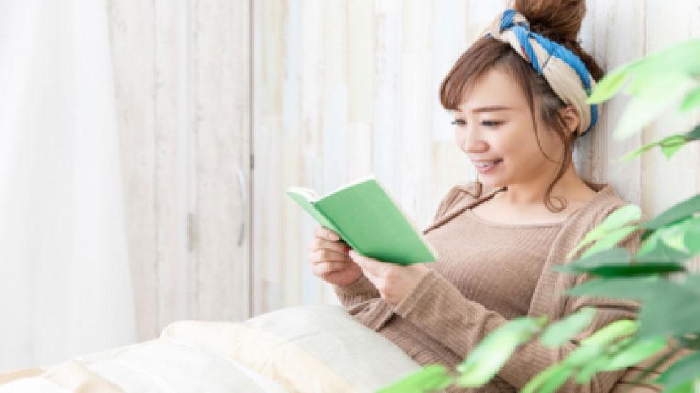 読書好きはストレス発散上手!?