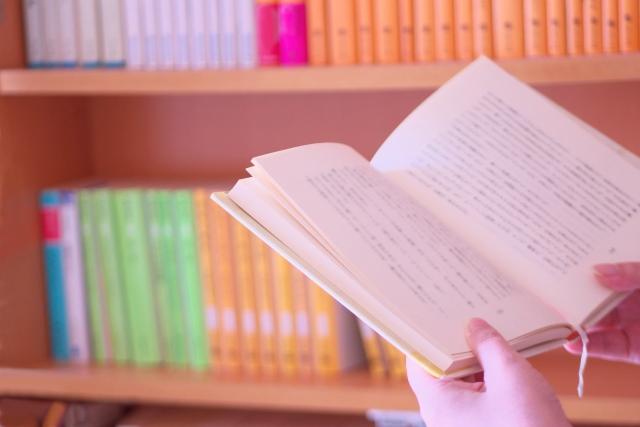 大切な本をきれいに保つための保管方法とは?